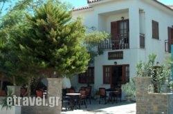 Hotel Lambros in Athens, Attica, Central Greece