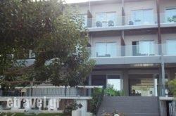 Hotel Kakanakos in Athens, Attica, Central Greece