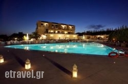 Dekelia Hotel in Athens, Attica, Central Greece