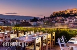 360 Degrees in Athens, Attica, Central Greece