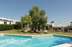 Angelbay Bungalows in Athens, Attica, Central Greece
