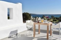 White Dunes Luxury Boutique Hotel in Athens, Attica, Central Greece