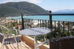 Katerina Resort in Athens, Attica, Central Greece