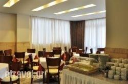 Dimitris Paritsa Hotel in Athens, Attica, Central Greece